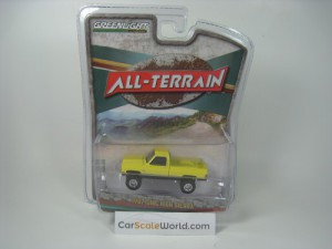Greenlight All Terrain Series 9