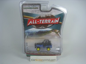 All Terrain Series 8